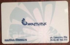 Фотография абонемент в фитнес клуб наутилус южный безлимит