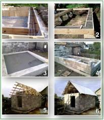 Строительство и ремонт комплексно.