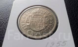 Великобритания. Нечастые пол кроны 1955 года. Большая красивая монета!