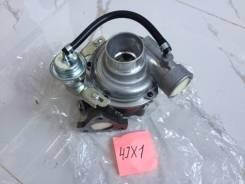 Турбина. Isuzu Bighorn Isuzu Wizard Двигатель 4JX1. Под заказ