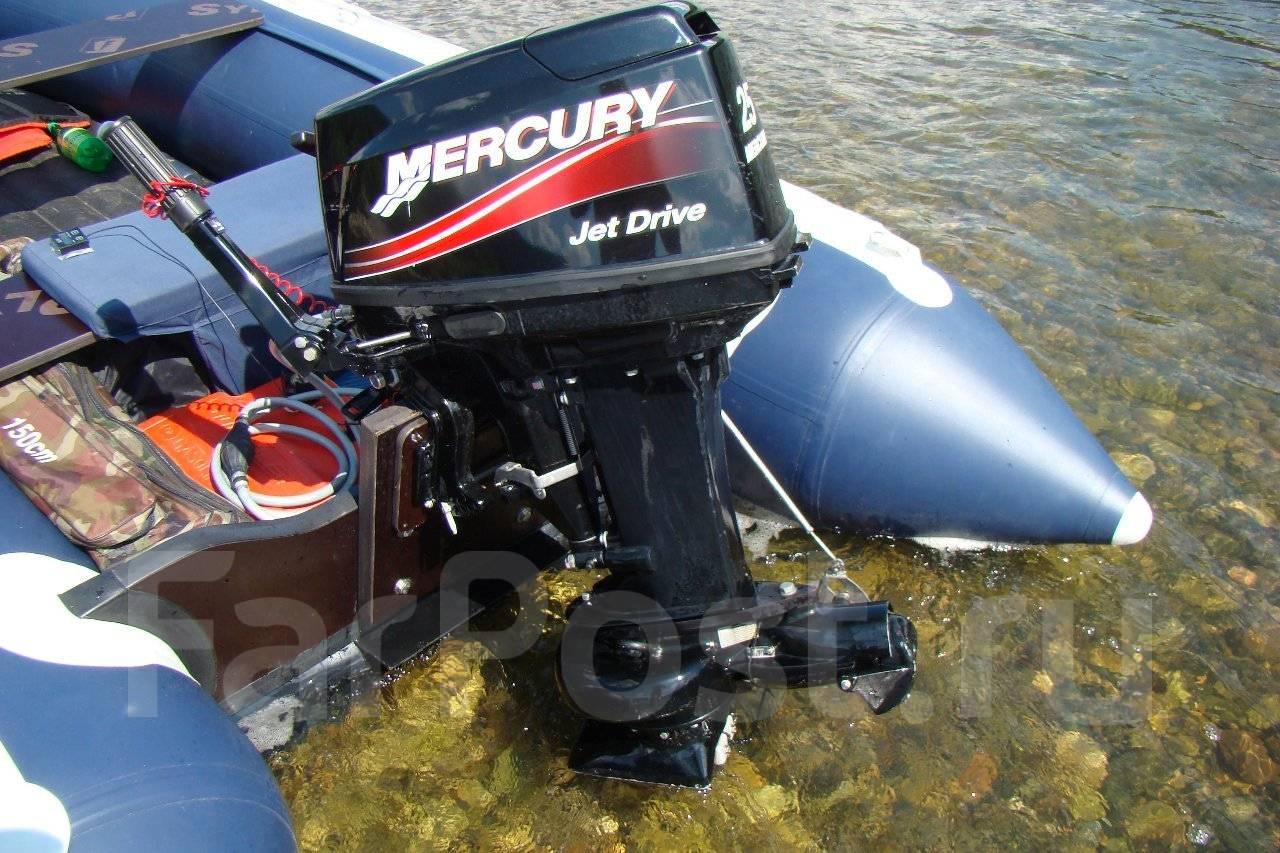 лодочный мотор sea pro t5s инструкция