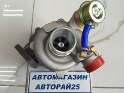 Турбина. Hyundai Starex. Под заказ
