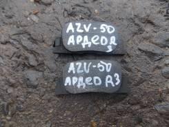Накладка тормозная. Toyota Vista Ardeo, SV50, SV50G, AZV50, AZV50G