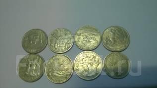 2 рубля 55 лет Победы (города-герои) 7 монет + 1 рубль СНГ .