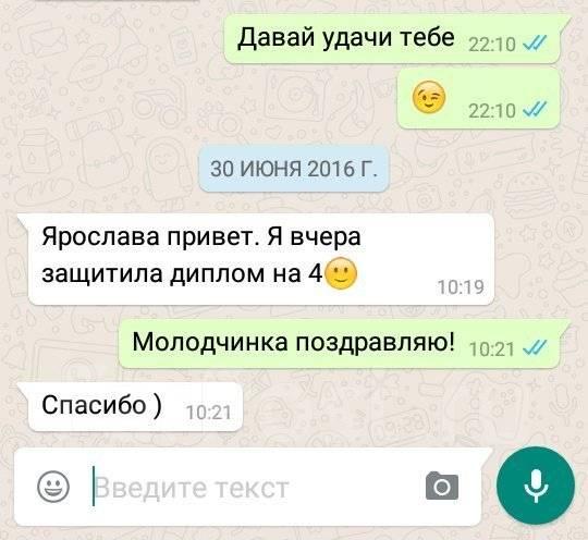 Дипломные Работы ОТ 3000 р