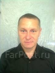 Менеджер по продажам. от 45 000 руб. в месяц