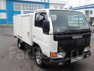 Nissan Atlas. ��������� ������������ , 2 700 ���. ��., 1 500 ��.