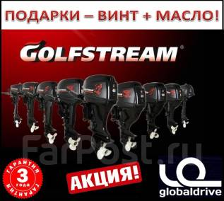 ��������� �������� ������ Golfsream(Parsun) � ������������! + �������!