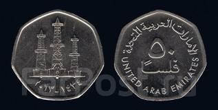 ОАЭ 50 филсов 1998 год