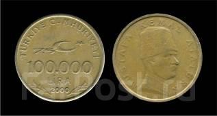 Турция - 100 000 лир 2000 года