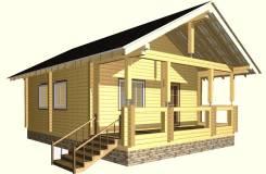 Дом-баня «Леонид» теперь доступен в кредит, 8 863 руб. /мес.