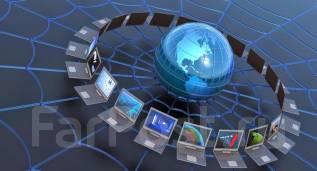 Создание современных сайтов, интернет-магазинов, продвижение.