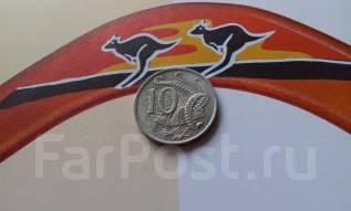 Австралия. 10 центов 1974 года. Нечастый год!