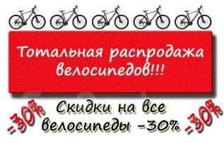��������� ���������� �����������. ������ �� ��� ���������� 30%.