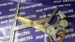 Стеклоподъемный механизм. Toyota Kluger V, MCU20, ACU20, MHU28, ACU25, MCU25 Toyota Highlander, MCU20, MHU28, ACU20, MCU23, MHU23, ACU25, MCU28, MCU25...