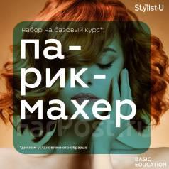 ������� ��������������� ��������� � ������� Stylist-U. ������� ����