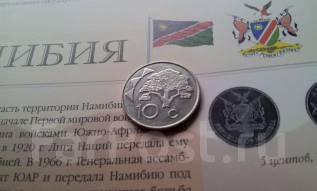 Экзотика. Намибия. 10 центов 1998 года. Мега дерево!