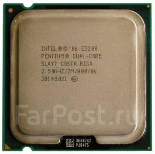 Intel Pentium E5200
