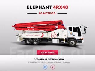 Elephant 4R40. В наличии в России, бетононасос 40 метров. Ю. Корея., 11 000 куб. см., 40 м.