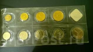Годовой набор монет 1988 год ЛМД запайка . 1 рубль 1988 год !
