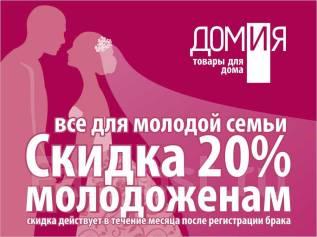 ������ ����������� 20%!