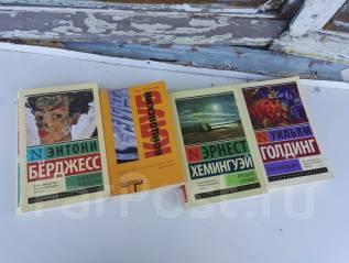Современные И Классика Книги по 100р #мураками #паланик #буковски