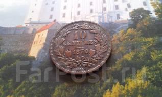 Люксембург. Редкие 10 сантимов 1870 года в прекрасном сохране! Большая
