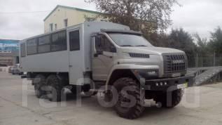 Урал. Вахтовый автобус 6x6 УРАЛ-NEXT-3255-5013-71-28