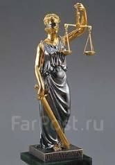 Юридическая помощь в судебных спорах