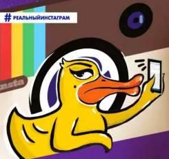 Продвижение и раскрутка Инстаграм, Вконтакте, ЖМИ