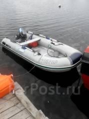 купить мотор японский для резиновой лодки