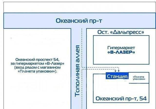 "ASUS. 28"" (71 см), технология LCD (ЖК)"