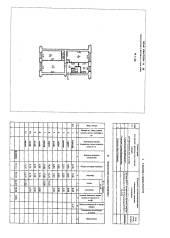 3-комнатная, улица Гончарова 2. Моргородок, частное лицо, 61 кв.м.