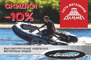 ����� ��������� - 10%!