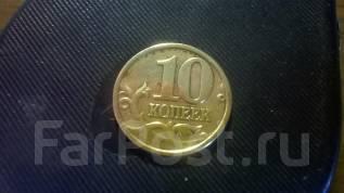 10 копеек 1999 год. СП,