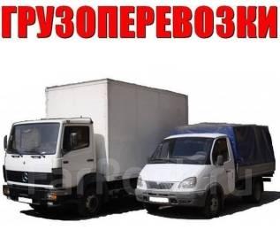 Грузоперевозки. Квартирные переезды. Офисные переезды Анапа, Новороссийск