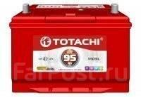 Totachi. 95 А.ч., левое крепление, производство Япония