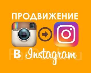 �����������, ��������� � ��������� (Instagram) � �� 1000 ������.