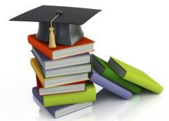 Все виды студенческих работ по юридическим и гуманитарным дисциплинам