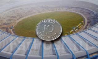 Бразилия. 10 крузадо 1988 года. Переход. Большая красивая монета!