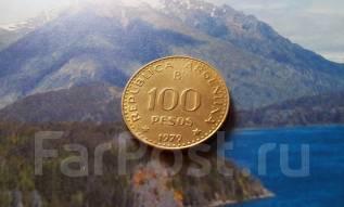 Аргентина. 100 песо 1979 года. Большая красивая монета!
