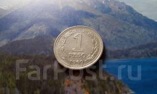 Аргентина. 1 песо 1959 года. Большая красивая монета!