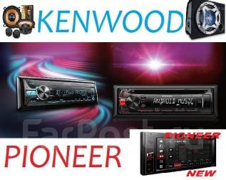 ������������� Pioneer Alpine SONY Kenwood JVC �������� . �������.