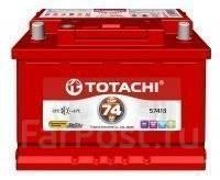 Totachi. 74 А.ч., правое крепление, производство Япония
