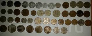 Продам монеты с 1923 по 1993
