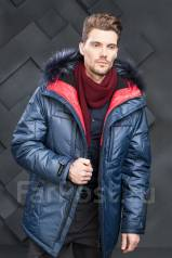 Куртки. 46, 48, 50, 52, 54, 56, 58, 60, 62, 64, 66, 68, 70