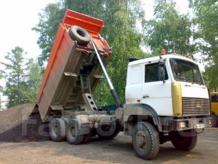 МАЗ 6517. МАЗ: 6517 вездеход 6х6 самосвал 25-тонн., 14 860 куб. см., 25 000 кг.