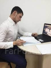 Руководитель отдела продаж. от 25 000 руб. в месяц