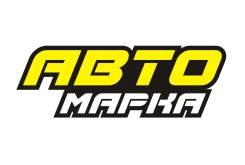 Колодка тормозная. Mazda Atenza Sport, GY3W, GYEW Mazda Atenza, GGES, GG3S, GG3P, GGEP