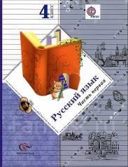 Школа учебники века начальная 21 программа